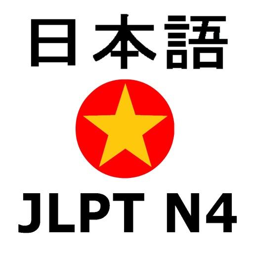 JLPTN4