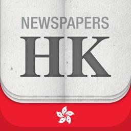 Newspapers HK