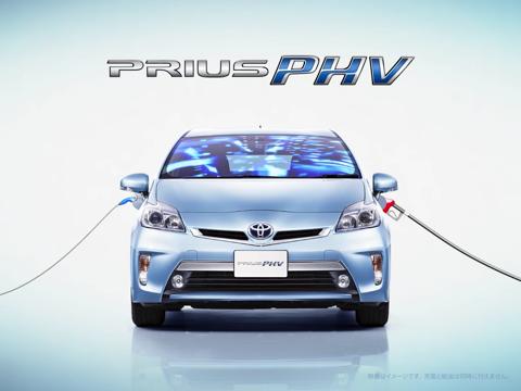 PRIUS PHV オーナーズナビゲーターのおすすめ画像1