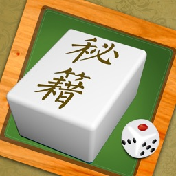 Mahjong: How to Play and Win