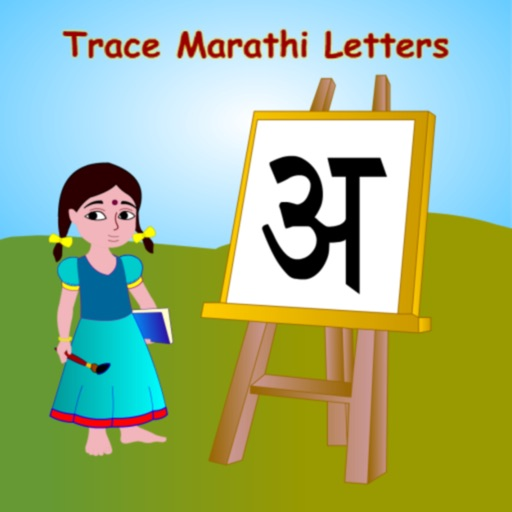 Trace Marathi And English Alphabets Kids Activity