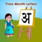 This app will convert your phone/tablet/iPod/iPad into a useful instrument to learn writing Marathi and English letters