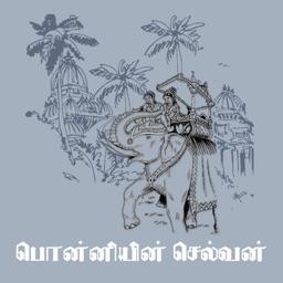 Ponniyin Selvan in Tamil