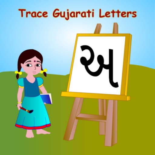 Trace Gujarati and English Alphabets Kids Activity icon