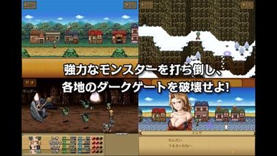 RPG ダークゲート - KEMCOのスクリーンショット5