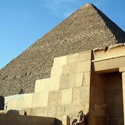 +Pyramid+