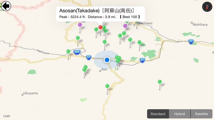 AR.Peaks of Japan screenshot-3