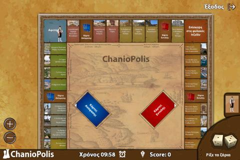 Chaniopolis - náhled