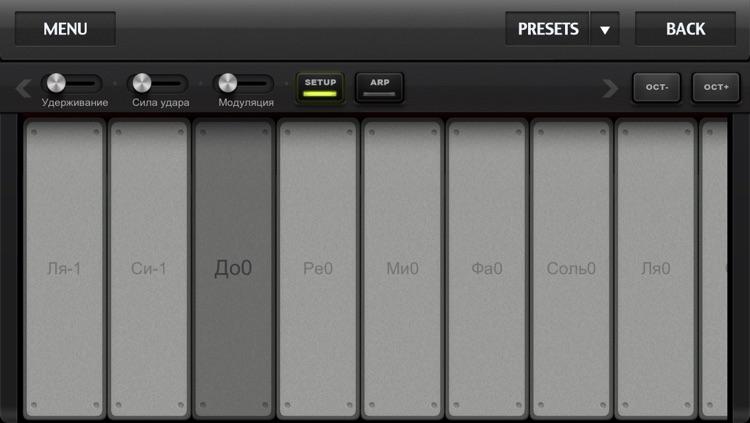 Midi Studio Pro