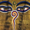 MyNepali -Read and hear Nepali words