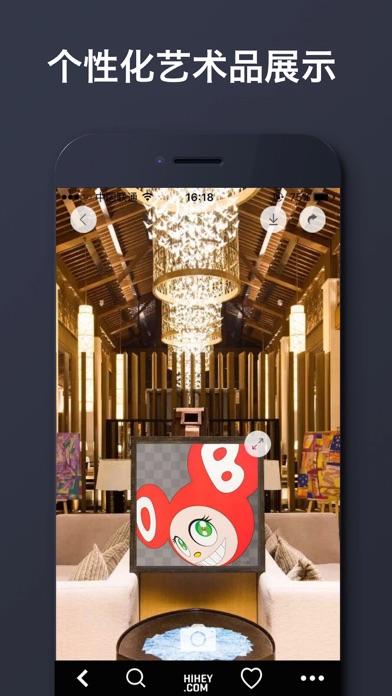 HIHEY - 最大的艺术拍卖金融版权电商