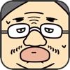 【育成ゲーム】戦闘員はじめました ~43歳起死回生物語~【無料】アイコン