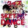 クイズ for SKET DANCE スケットダンス