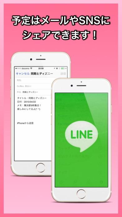 イベントタイマー〜誕生日や記念日をカウントダウン-有料版のスクリーンショット3