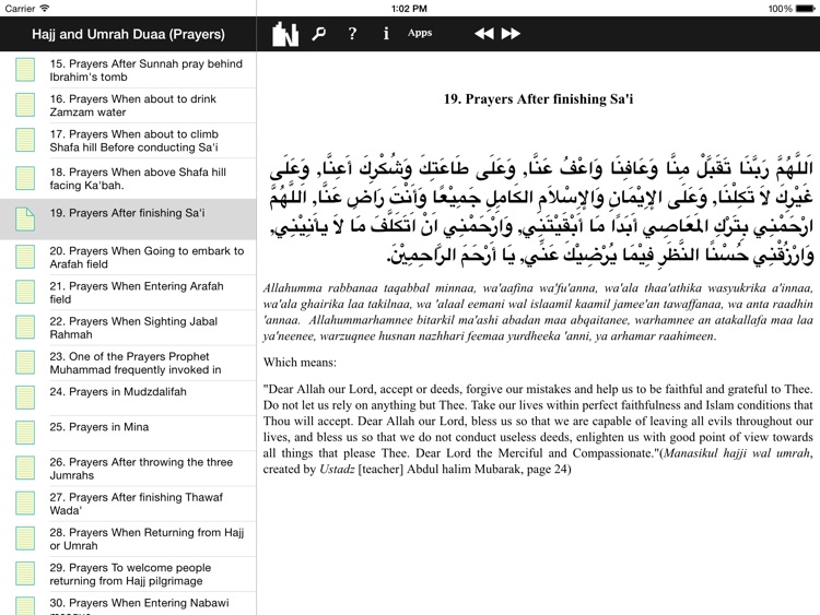Dhikr and Duaa Collections for iPad screenshot-2