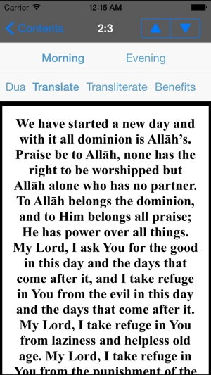 My Daily Duas on the App Store