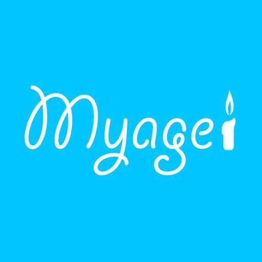MyAge App Calculate your age iOS App