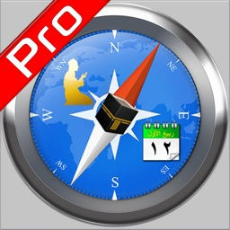 Qibla Compass Pro : Prayer time, Islamic Calendar