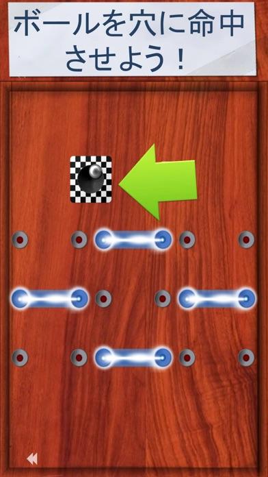 ホール&ボール-ザ・チャレンジ (Holes and Balls - The Challenge)のスクリーンショット4