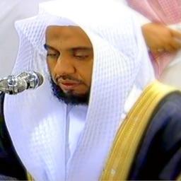 القرآن الكريم بصوت القارىء عبدالله عواد الجهني