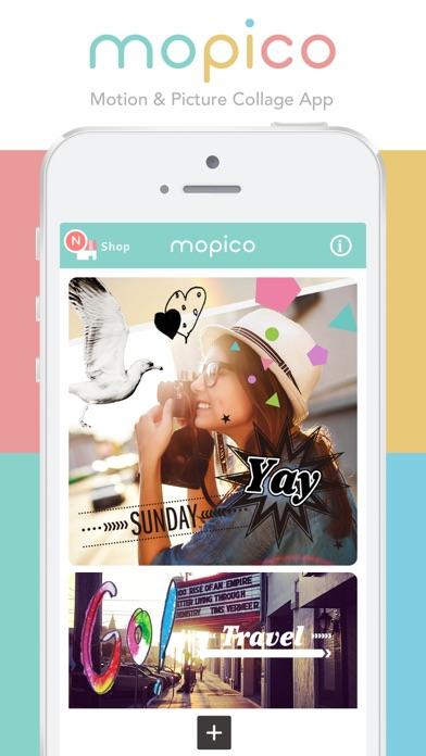 mopicoスクリーンショット1