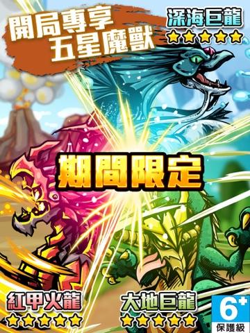 龍之魔法陣 Dragon Mage-ipad-0