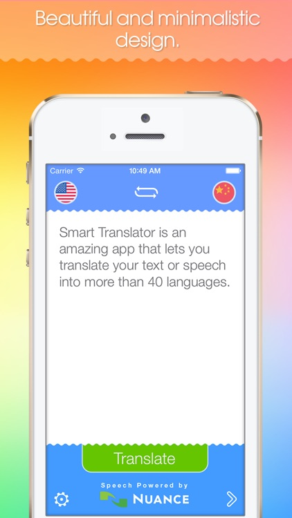 Smart Translator! screenshot-4