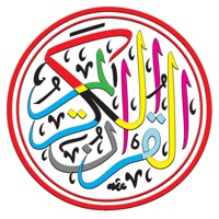 Codes for Tajweed Quran in Urdu/Persian Script With Tajweed Guide for iPad Hack