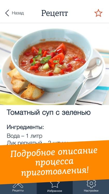 Постные рецепты. Рецепты постных блюд. Готовим вкусно даже в пост!