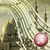 Arabic Ringtones- رب صوت النغمات العربية