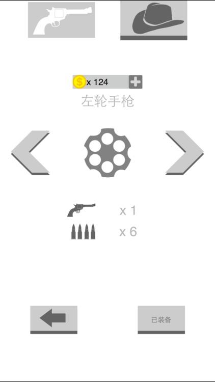 让子弹飞 - 最虐的牛仔射击对决 screenshot-4