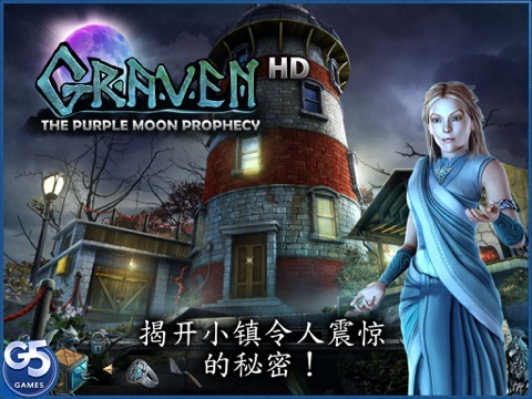Graven: The Purple Moon Prophecy HD