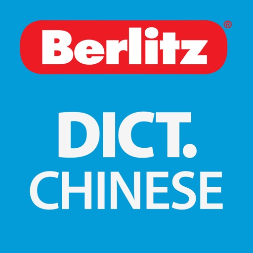 English - Chinese Berlitz Basic Dictionary