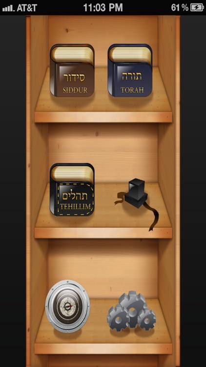Siddur - Special Edition סדור