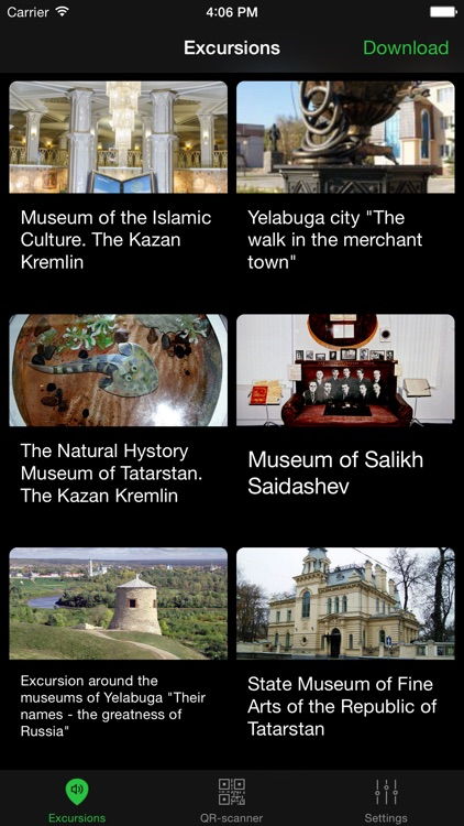Mobile audio guide to the museums of Tatarstan