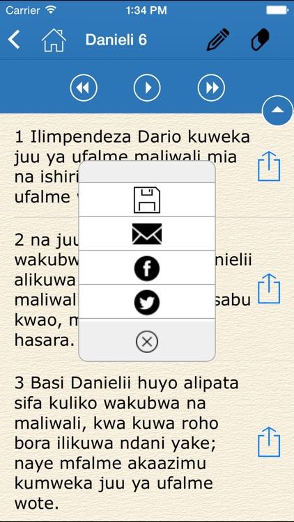 Audio Biblia Kiswahili (Redio Biblia) screenshot-3
