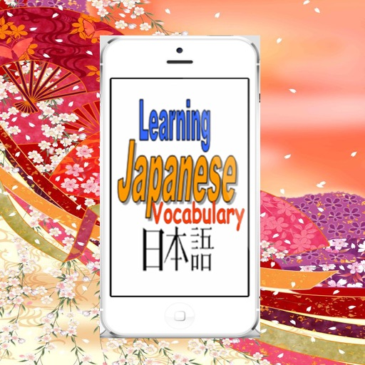 Learning Japanese Vocabulary. Great Lessons for Learning Japanese Vocabulary