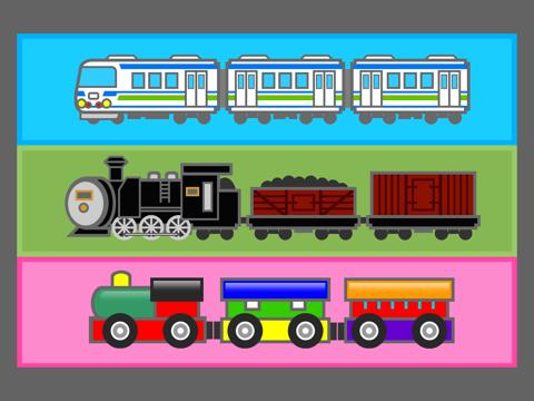 のりもの - でんしゃ :  コドモアプリ 第1弾のおすすめ画像1
