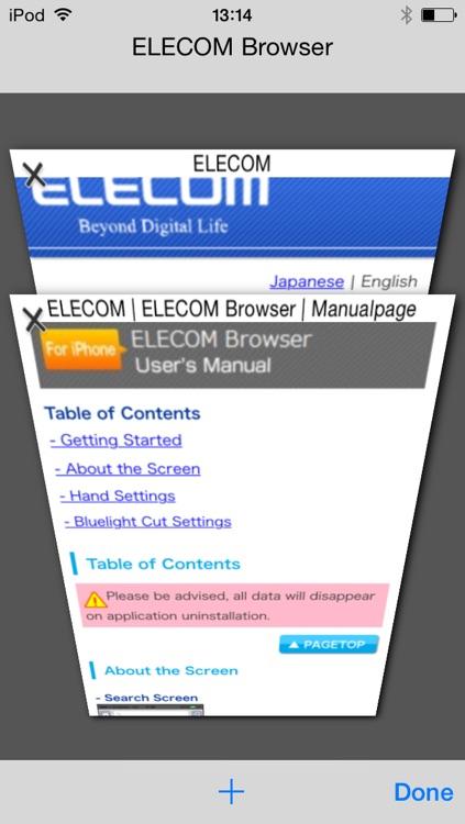 ELECOM Browser screenshot-3