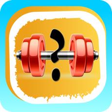 Activities of Exercising Fitness Tools Quiz
