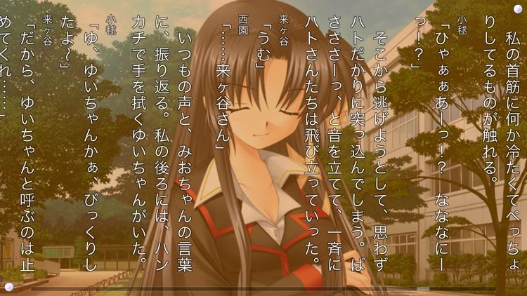 リトルバスターズ!SS vol.02 screenshot-3