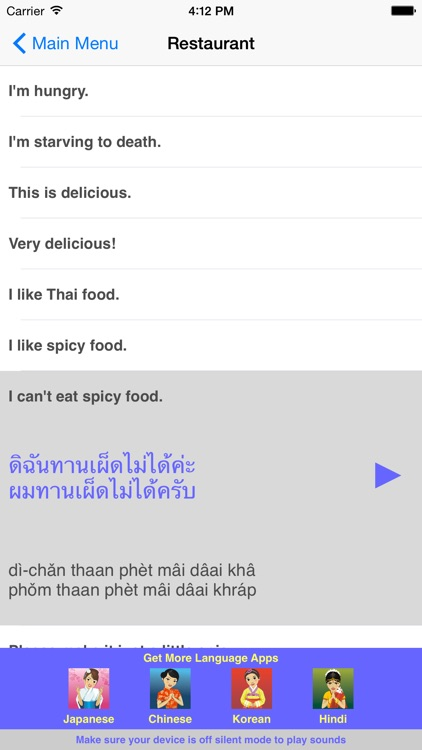 Speak Thai Travel Phrasebook screenshot-2