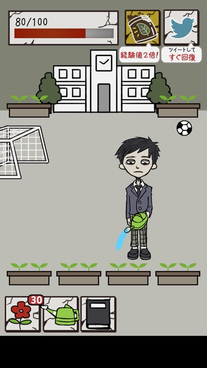 I ...world #Japanese High School Novel Game
