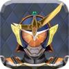 仮面ライダー鎧武 - なりきり変身カメラ - iPhoneアプリ