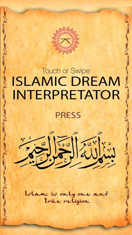 Al Bukhari Why Islam and Islamic Dream Interpretation