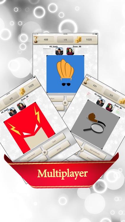Multiplayer TV Show | Movie Logo Quiz