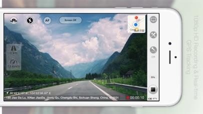 Автомобильный видеорегистратор Скриншоты3