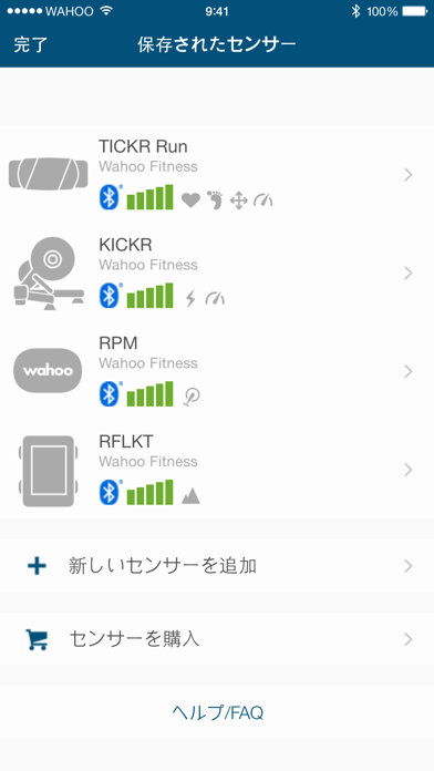 d7264ab335 Wahoo Fitness」 - iPhoneアプリ | APPLION