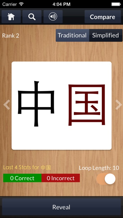 Learn Chinese Bigrams – Flashcards by WCC (IAP)