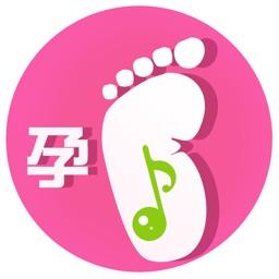 胎教歌曲合辑(一) 免费在线HD版